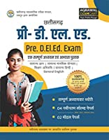 Chhattisgarh Pre D.El.Ed Exam Complete Guide Book (With Practice Sets) 2020 - Hindi