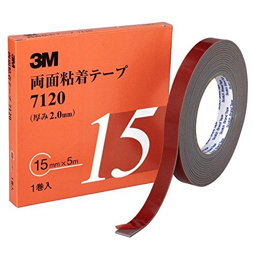 3M 両面粘着テープ 7120 15mm幅x5m 7120 15 AAD