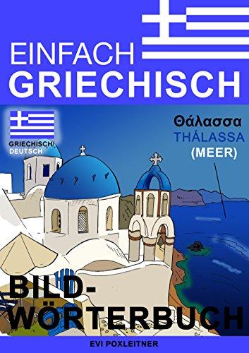 Einfach Griechisch - Bildwörterbuch