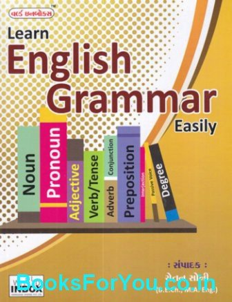 LERAN ENGLISH GRAMMAR EASILY