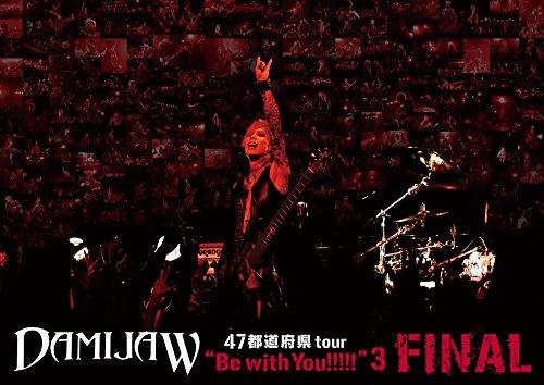 """DAMIJAW 47都道府県tour """"Be with You!!!!!""""3 FINAL [DVD]"""