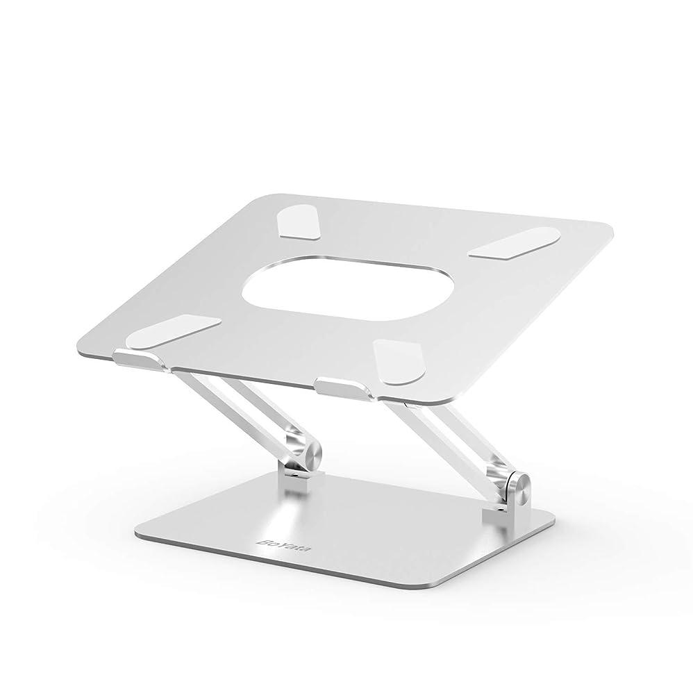 実業家宿泊したいBoYata ノートパソコンスタンド パソコンスタンド PCスタンド 高さ/角度調整可能 姿勢改善 腰痛/猫背解消 折りたたみ式 ノートPCスタンド 滑り止め アルミ合金製 ホルダー 軽量 Macbook/Macbook Air/Macbook Pro/iPad/ノートPC/タブレットなど17インチまでに対応 BST-10(シルバー)