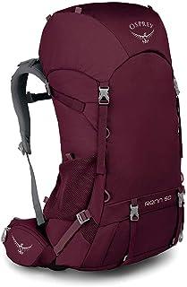 Osprey Women Renn 50 Hiking Backpack