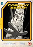 Cowboy Bebop - DVD Collection [Reino Unido]