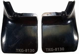 K1AutoParts Rear Side Splash Guard Mud Flap Fender For (2WD) Nissan Navara D22 1996-2004
