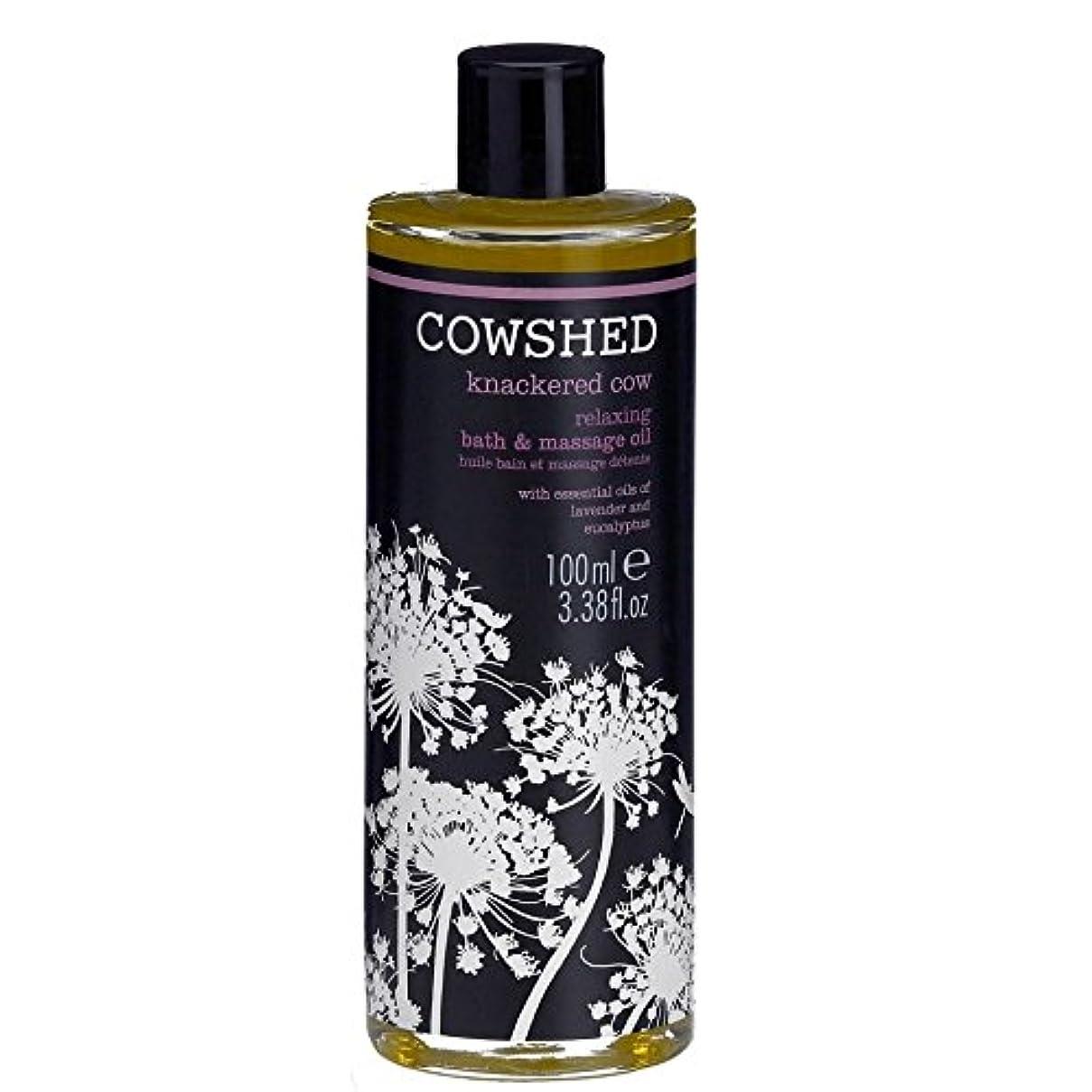 バイオレット必要条件ちょうつがいCowshed Knackered Cow Relaxing Bath and Body Oil 100ml - 牛舎にはバスタブとボディオイル100ミリリットルを緩和牛を [並行輸入品]