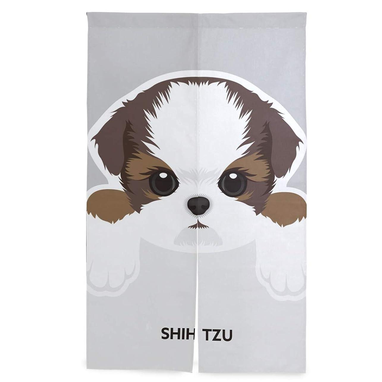 競争飛行場複製する旅人 のれん ロング おしゃれ 目隠し 綿麻 暖簾 間仕切り 玄関 洗面所 店の入り口 犬柄 シーズー 幅86cm×丈143cm
