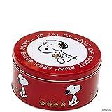 BUTLERS Peanuts Dose Snoopy & Keks Ø 16,8 in Rot - Runde Vorratsdose mit Deckel, Keksdose, Vorratsbehälter, Geschenkbox