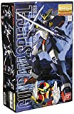 Bandai Hobby Gundam Spiegel Master Grade Action Figure