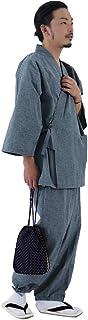 作務衣 メンズ 久留米 男性用 綿 さむえ 綿100 久留米織 男性 パジャマ 日本製生地 BOTAN