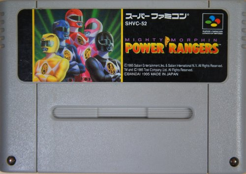 MIGHTY MORPHIN POWER RANGERS(マイティモーフィンパワーレンジャー)
