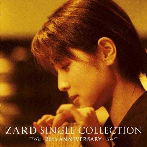 ZARD SINGLE COLLECTION~20th ANNIVERSARY~の詳細を見る