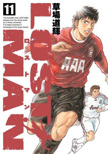 LOST MAN 11 (ビッグコミックス)