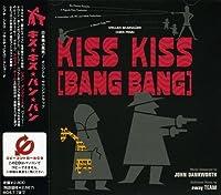 Kiss Kiss Bang Bang by Various Artists (2003-01-08)
