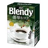 ブレンディ アロマブレンドコーヒー 優華なコク(2g*24本入)