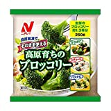 【12パック】 冷凍 野菜 高原育ちのブロッコリー ニチレイ