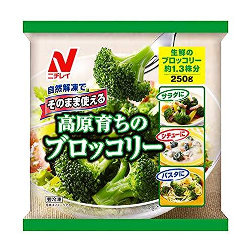 [冷凍] ニチレイフーズ そのまま使える高原育ちのブロッコリー 250g×6個