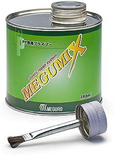 (STRAIGHT/ストレート) MEGUMIX(メグミックス) PP専用プライマー 380ml はけ塗り 120279 36-349