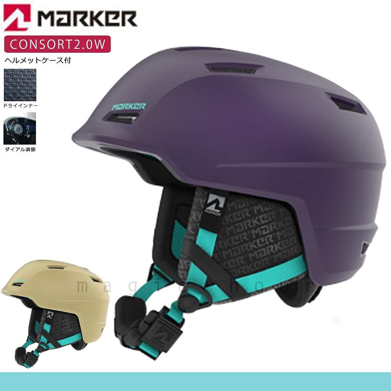 振る気分が悪いうなずくヘルメット スキー スノーボード レディース MARKER マーカー CONSORT 2.0 W おしゃれ プロテクター 大人用 スポーツ 登山 自転車 サイズ調節 スノーヘルメット