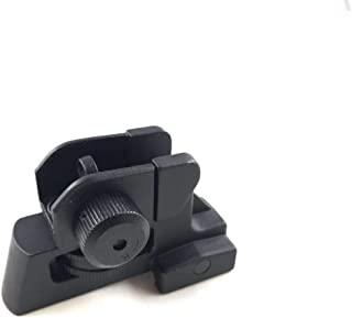 DB TAC Rear Iron Sight Tactical Aluminum Picatinny/Weaver Complete Match-Grade 4/15 Back up