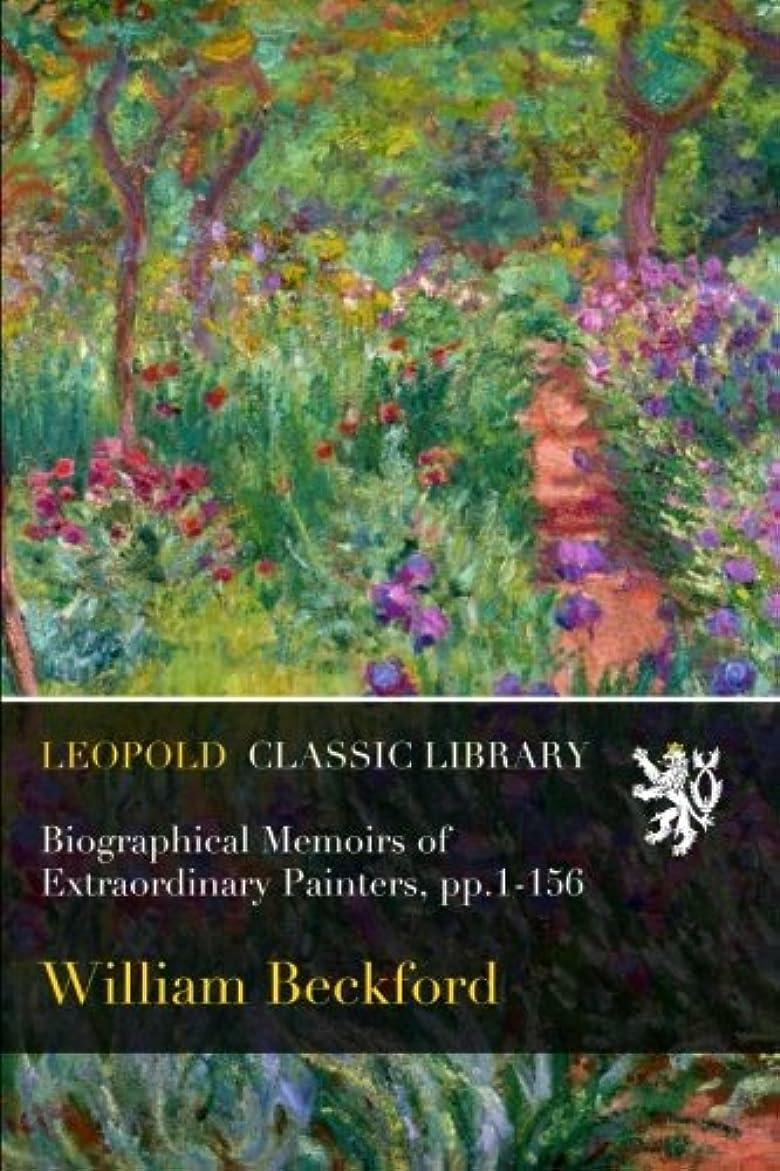 水っぽい技術的な問い合わせBiographical Memoirs of Extraordinary Painters, pp.1-156