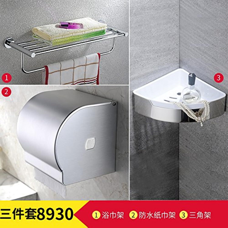 MangeooBadezimmer 304 Edelstahl bad Handtuchhalter und Anhnger, 3-teiliges Set 8930