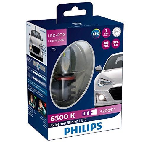 フィリップス フォグランプ LED H8/H11/H16 6500K 2400lm 12V 10W エクストリームアルティノン 車検対応 3年保証 2個入り PHILIPS X-tremeUltinon 12794UNIX2JP