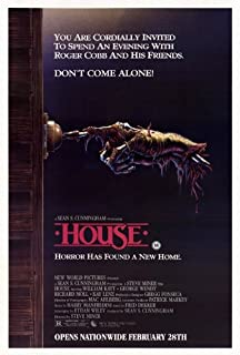 House Movie Poster (27 x 40 Inches - 69cm x 102cm) (1986) -(William Katt)(George Wendt)(Richard Moll)(Kay Lenz)(Michael Ensign)(Mary Stavin)