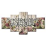 Muslimische Bibel Poster Arabischer Islam Allah Die