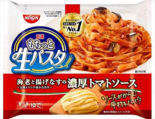 日清 もちっと生パスタ 濃厚トマトソース 4袋セット