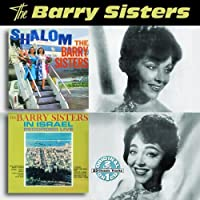 Shalom / in Israel Recorded Li by Barry Sisters (2008-07-29)