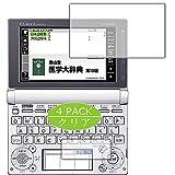 VacFun 4枚 カシオ電子辞書 エクスワード XD-D シリーズ( XD-D10000 / D2800 / D3800 / D3850 / D4800 / D4850 / D5700MED / D5900MED / D6200 / D6500 / D6600 / D7100 / D7200 / D7300 / D7400 / D7500 / D7600 / D7700 / D7800 / D8500 / D8600 / D9800 ) CASIO 自己修復 日本製素材 4H フィルム 保護フィルム 気泡無し 0.14mm 液晶保護 フィルム プロテクター 保護 フィルム( 非 ガラスフィルム 強化ガラス ガラス )