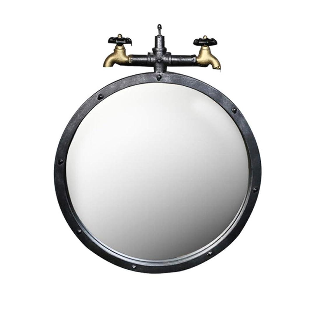 から聞くつづり高架ビンテージ蛇口ミラー産業スタイル装飾壁掛けミラー浴室のシンクフロントミラー-713(色:A)