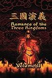 Romance of the Three Kingdoms, Vol. 2: (illustrated edition): Volume 2 (Romance of the Three Kingdoms illustrated)