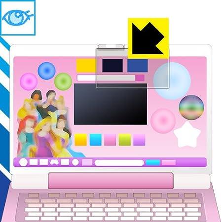 PDA工房 ディズニー ワンダフルスイートパソコン用 ブルーライトカット[光沢] 保護 フィルム 日本製