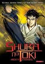 Shura No Toki: Age of Chaos, Vol. 3