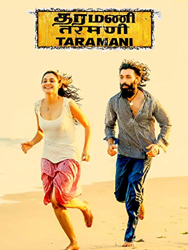 Top 10 Jyothika Tamil Movies of 2021 - FishingFlyinAlaska