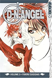 D.N.Angel, Vol. 3