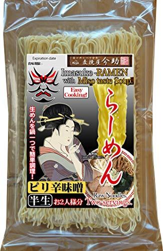 麦挽屋今助 歌舞伎らーめん 2食 ピリ辛味噌味×12入り 根岸物産 少し辛目のみそラーメン