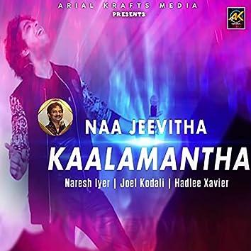 Naa Jeevitha Kaalamantha