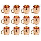 Indianbeautifulart 12 Piezas de Cobre Moscow Mule Taza Vajilla Utensilios de Cocina Accesorios de la Barra Vasos Copa