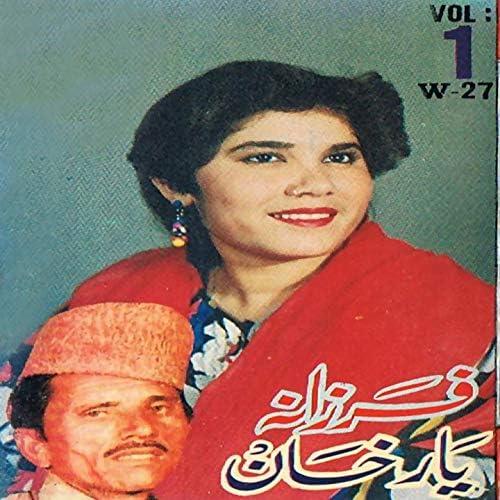 Yara Khan Farzana