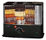 Zibro Rc 32 - Estufa de combustible, mecánica, doble cámara, 3.20 kW, 3200 W, acero/negro, 22 m2-44 m2