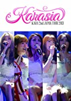 KARA 2nd JAPAN TOUR 2013 KARASIA (初回限定盤) [DVD]