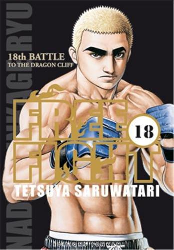 Free Fight T18