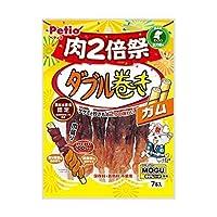 (まとめ買い)ペティオ ダブル巻き ガム 肉2倍祭 7本入 犬用 【×10】