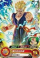 スーパードラゴンボールヒーローズUM2弾/UM2-003 孫悟飯:青年期 C