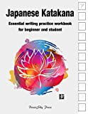 Japanese Katakana: Essential writing practice workbook for beginner and student (Handwriting Workbook) - BrainSky Press