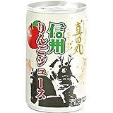 信州りんごジュース 無調整(160g*30本入)
