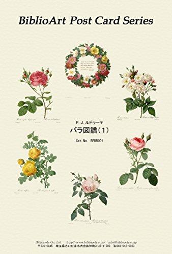 BiblioArt Post Card Series P. J. ルドゥーテ 『バラ図譜』 (1) 6枚セット(解説付き)